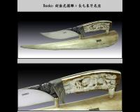 Basko 劍齒虎簍雕AU-1077-3