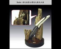 Basko羽毛造型手工刀AU-1077-1